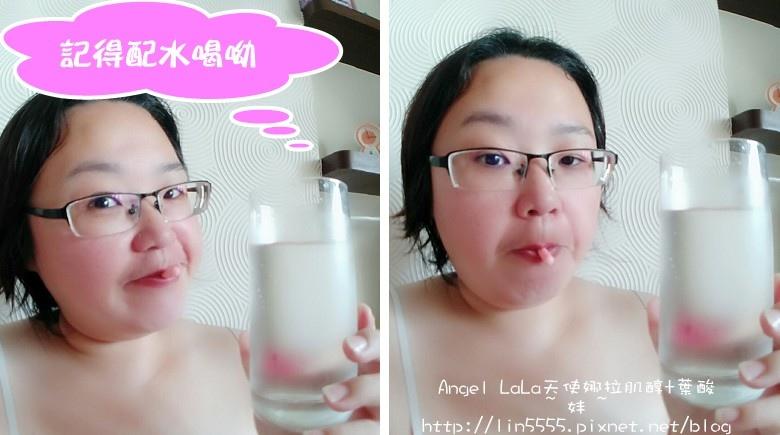 Angel LaLa天使娜拉日本優質肌醇+葉酸2.jpg