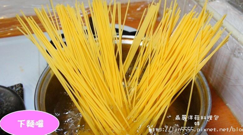 宅配團購鼎麗洋菇料理包5.jpg