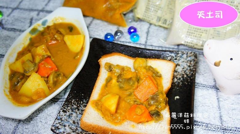 宅配團購鼎麗洋菇料理包14.jpg