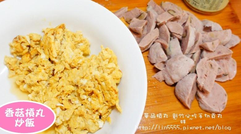 華品摃丸-黑豬肉新竹摃丸--手切香菇摃丸5.jpg