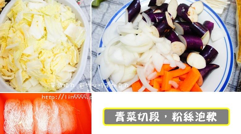 華品摃丸-黑豬肉新竹摃丸--手切香菇摃丸10.jpg