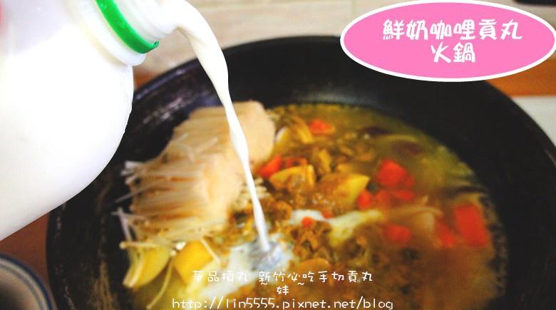 華品摃丸-黑豬肉新竹摃丸--手切香菇摃丸13.jpg