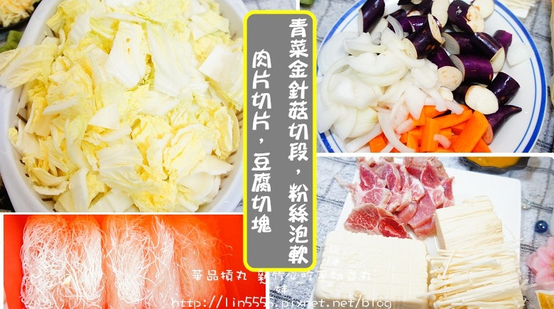 華品摃丸-黑豬肉新竹摃丸--手切香菇摃丸11.jpg