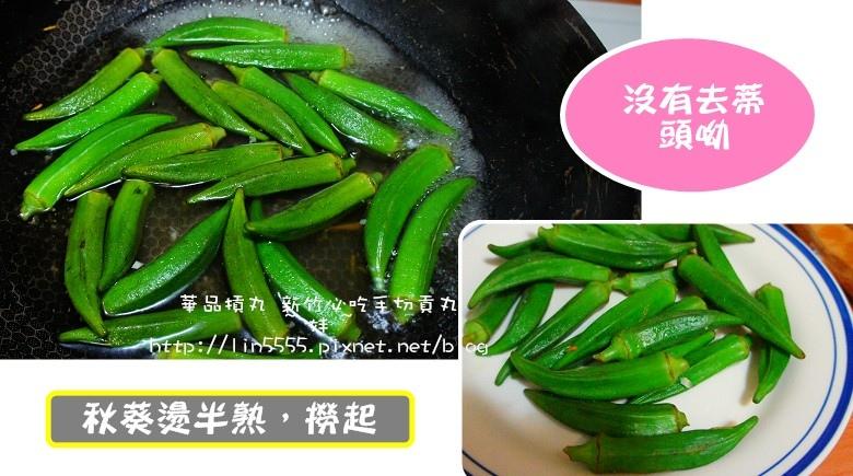 華品摃丸-黑豬肉新竹摃丸--手切香菇摃丸17.jpg