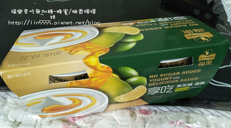 福樂享吃無加糖蜂蜜-柚香檸檬1 .jpg