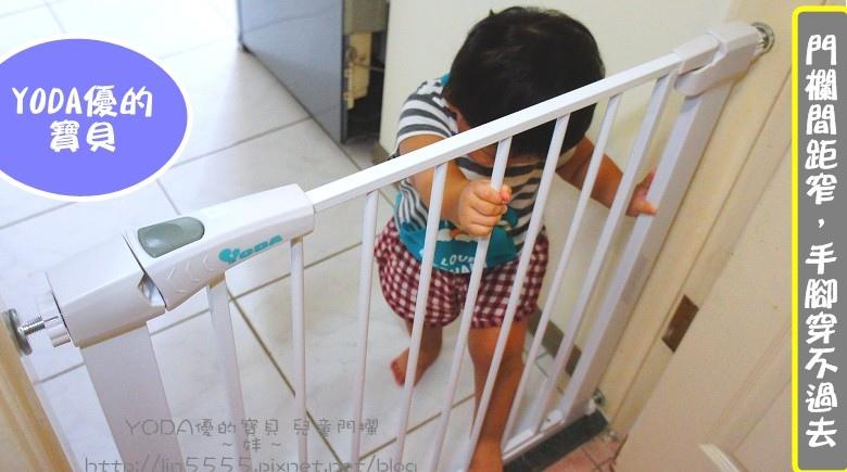 YODA優的寶貝兒童門欄推薦3.jpg
