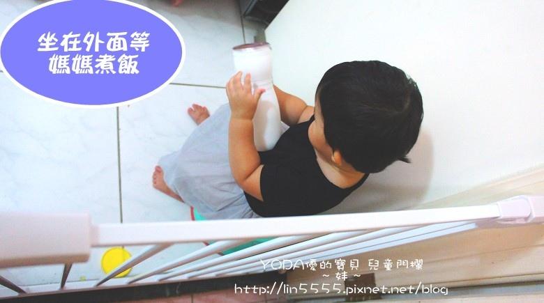 YODA優的寶貝兒童門欄推薦18.jpg
