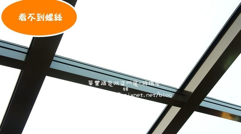 華豐氣密窗隔音窗鋁門窗採光罩玻璃屋17.jpg