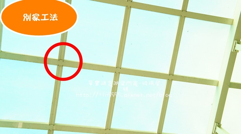 華豐氣密窗隔音窗鋁門窗採光罩玻璃屋18.jpg