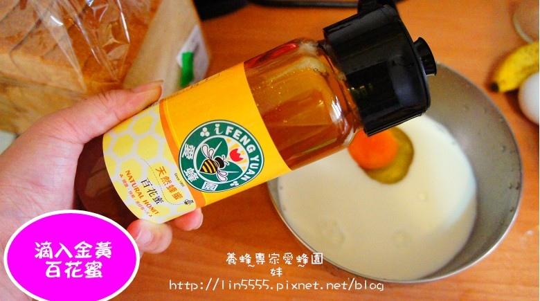 養蜂專家愛蜂園琥珀龍眼蜂蜜金黃百花蜜13.jpg