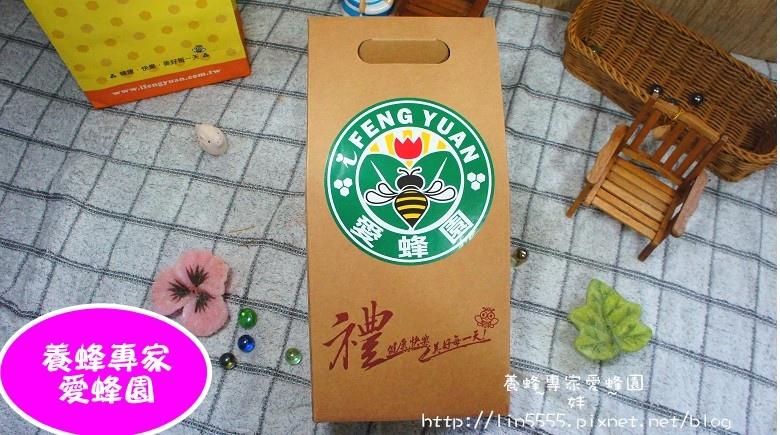 養蜂專家愛蜂園琥珀龍眼蜂蜜金黃百花蜜1.jpg