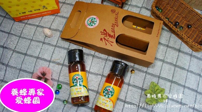 養蜂專家愛蜂園琥珀龍眼蜂蜜金黃百花蜜2.jpg