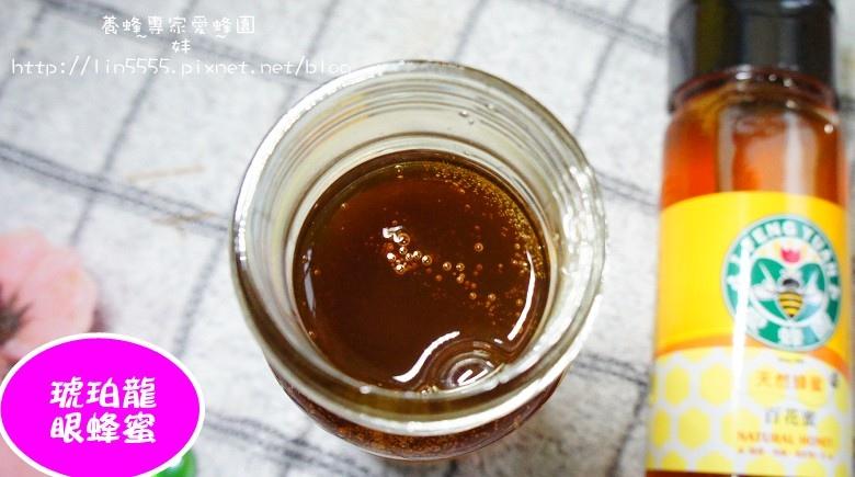 養蜂專家愛蜂園琥珀龍眼蜂蜜金黃百花蜜5.jpg