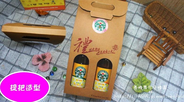 養蜂專家愛蜂園琥珀龍眼蜂蜜金黃百花蜜3.jpg