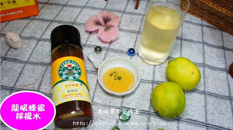 養蜂專家愛蜂園琥珀龍眼蜂蜜金黃百花蜜7.jpg