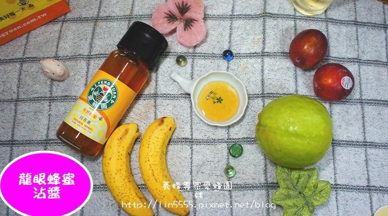 養蜂專家愛蜂園琥珀龍眼蜂蜜金黃百花蜜8.jpg