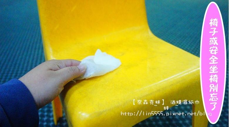 【奈森克林】 酒精濕紙巾13.jpg