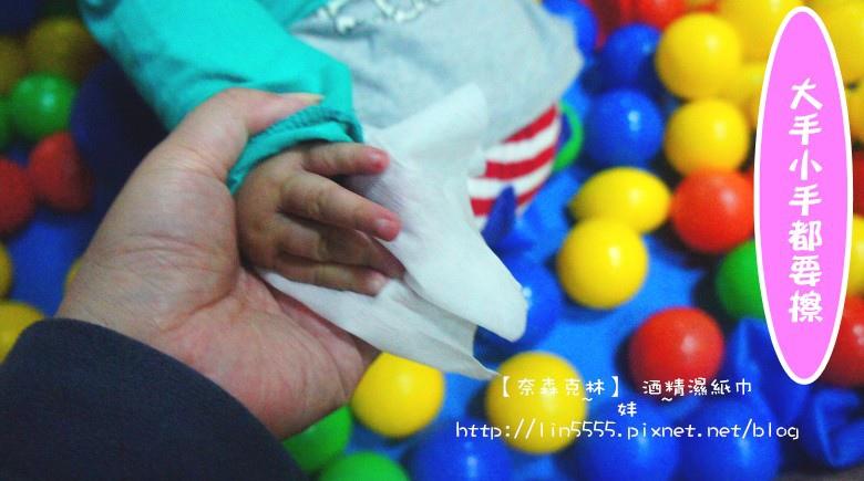 【奈森克林】 酒精濕紙巾11.jpg