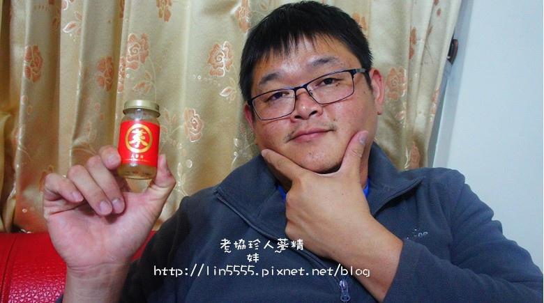 老協珍人蔘精6.jpg