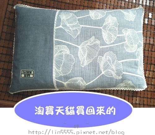 LINE購物淘寶天貓9.jpg