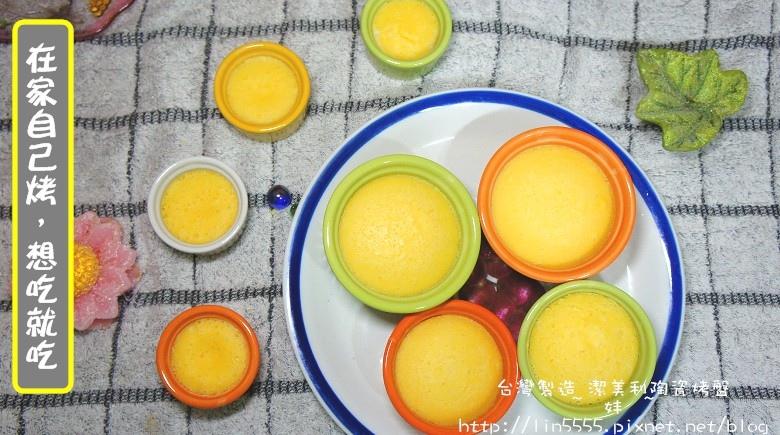 台灣製造潔美利陶瓷烤盤14.jpg