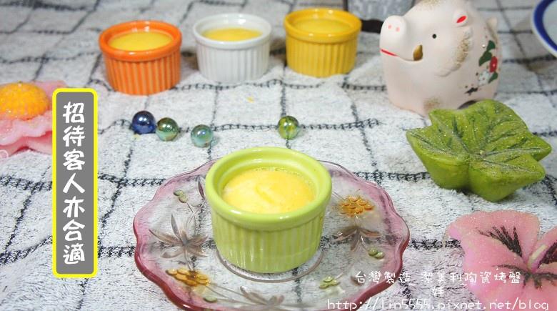 台灣製造潔美利陶瓷烤盤15.jpg