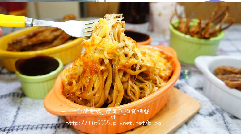 台灣製造潔美利陶瓷烤盤10.jpg