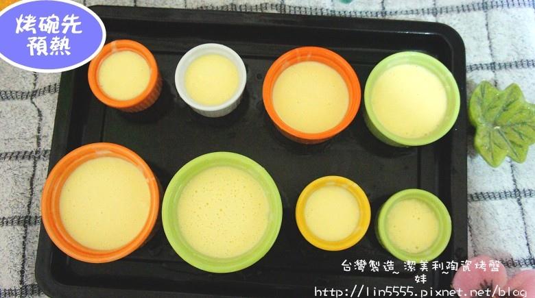 台灣製造潔美利陶瓷烤盤13.jpg