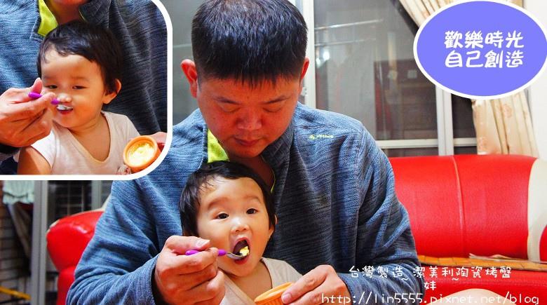 台灣製造潔美利陶瓷烤盤16.jpg