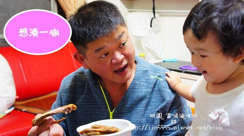 桃園美食富鴻滷味城13.jpg