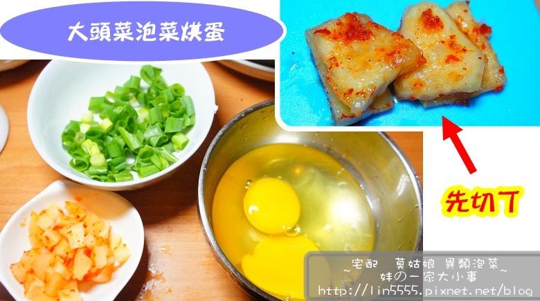 宅配團購莫姑娘異類泡菜4.jpg