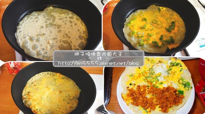 胖子順味香肉類大王8.jpg