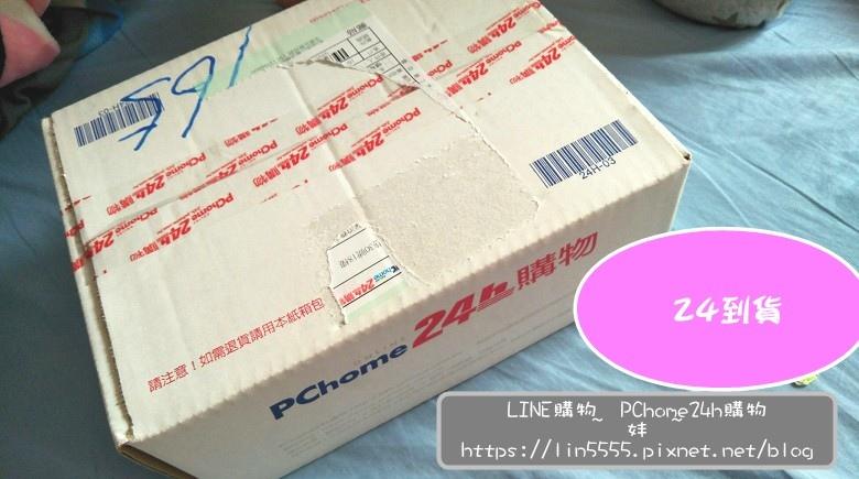 LINE購物PChome24h購物都會上質女人9.jpg