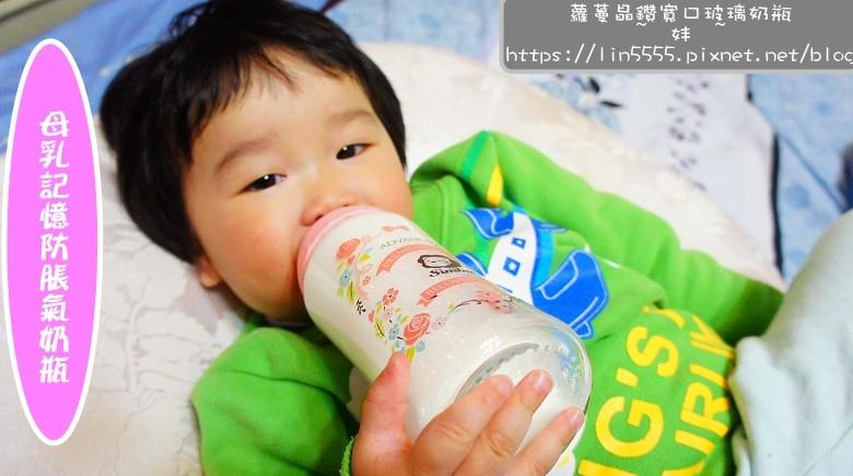 小獅王辛巴蘿蔓晶鑽寬口玻璃奶瓶6.jpg