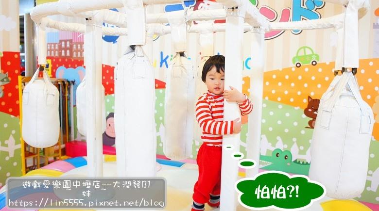 遊戲愛樂園中壢店--大潤發B111.jpg