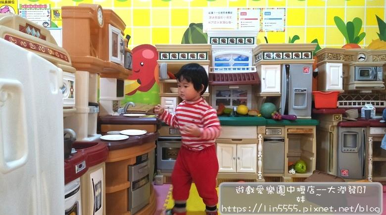 遊戲愛樂園中壢店--大潤發B117.jpg