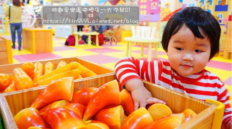 遊戲愛樂園中壢店--大潤發B115.jpg