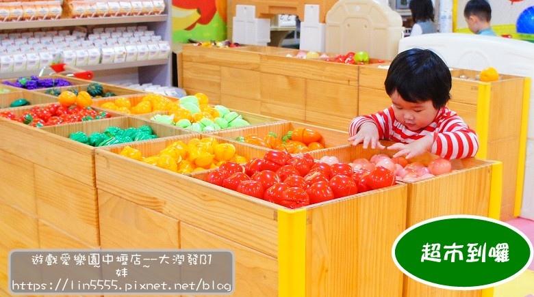 遊戲愛樂園中壢店--大潤發B114.jpg