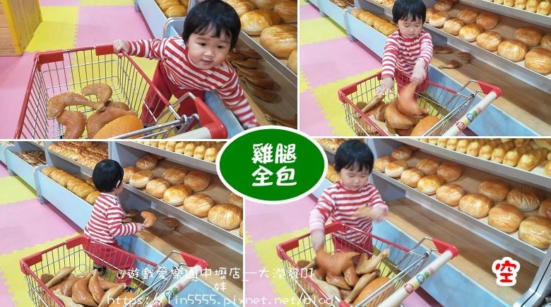 遊戲愛樂園中壢店--大潤發B116.jpg