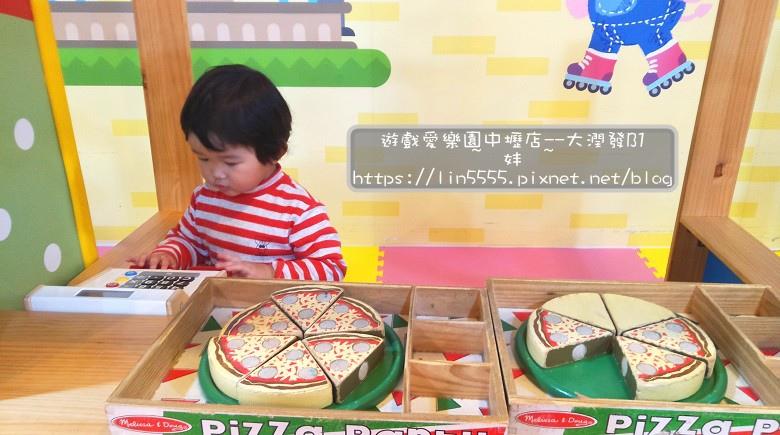遊戲愛樂園中壢店--大潤發B121.jpg