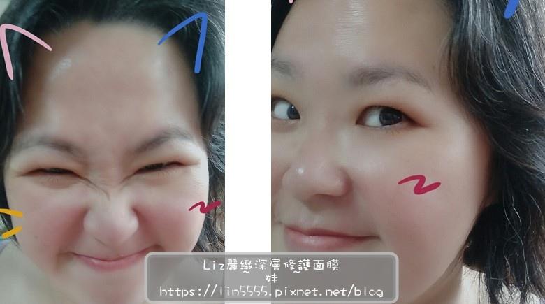 Liz麗緻深層修護面膜9.jpg