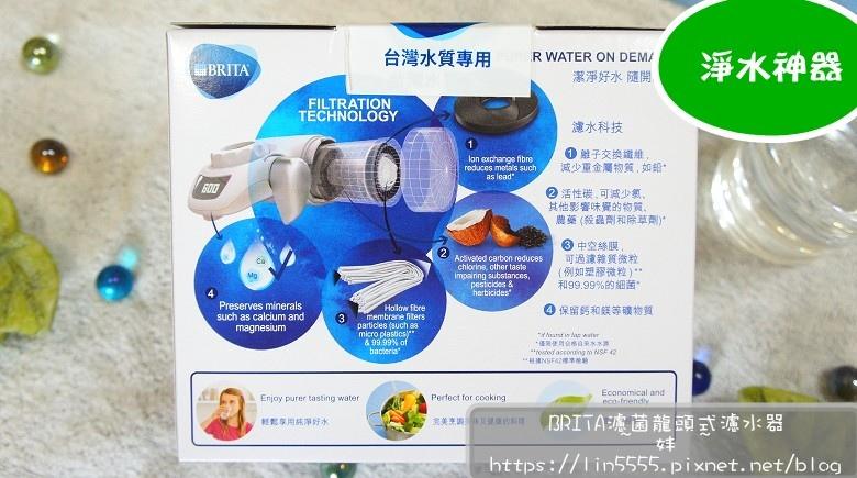 布BRITA濾菌龍頭式濾水器2.jpg