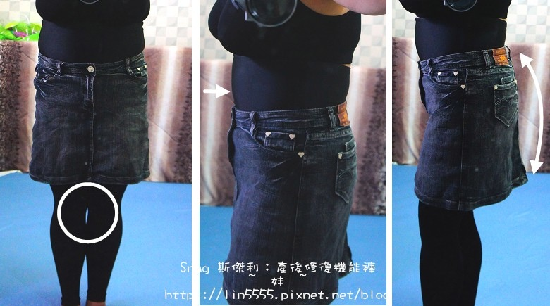 Snug 斯傑利產後修復機能褲7.jpg