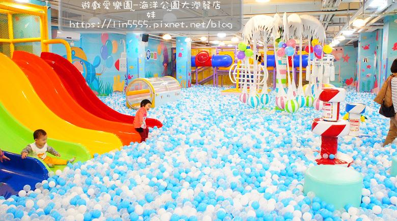 遊戲愛樂園-海洋公園大潤發店1.jpg
