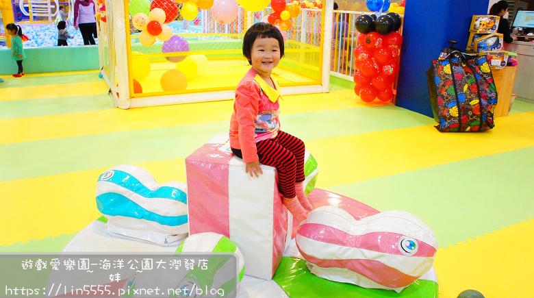 遊戲愛樂園-海洋公園大潤發店26.jpg