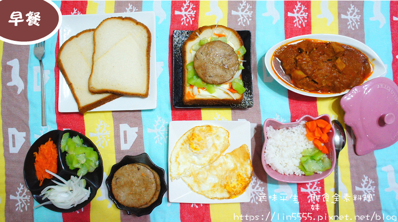 蔬味平生即食全素料理3.jpg