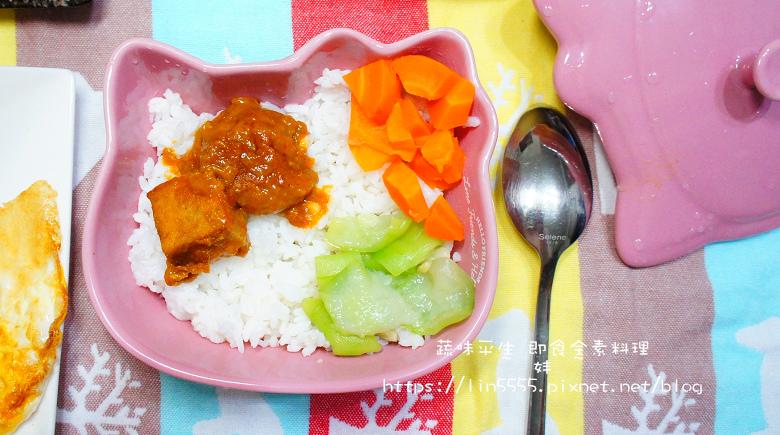 蔬味平生即食全素料理9.jpg