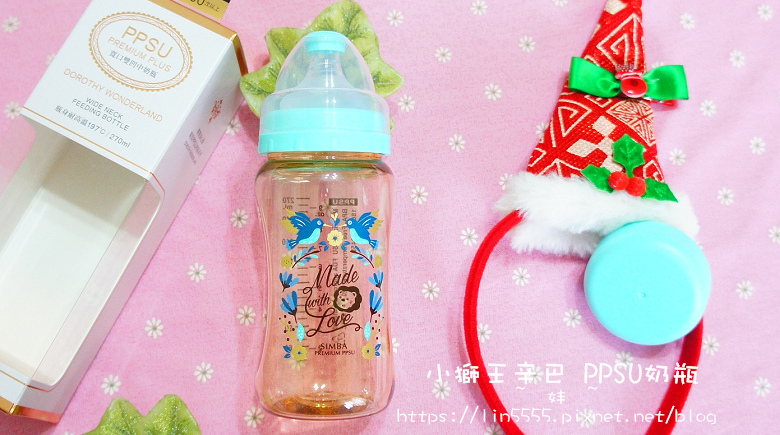 小獅王辛巴PPSU奶瓶3.jpg
