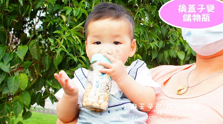 小獅王辛巴PPSU奶瓶4.jpg