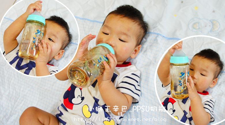 小獅王辛巴PPSU奶瓶10.jpg